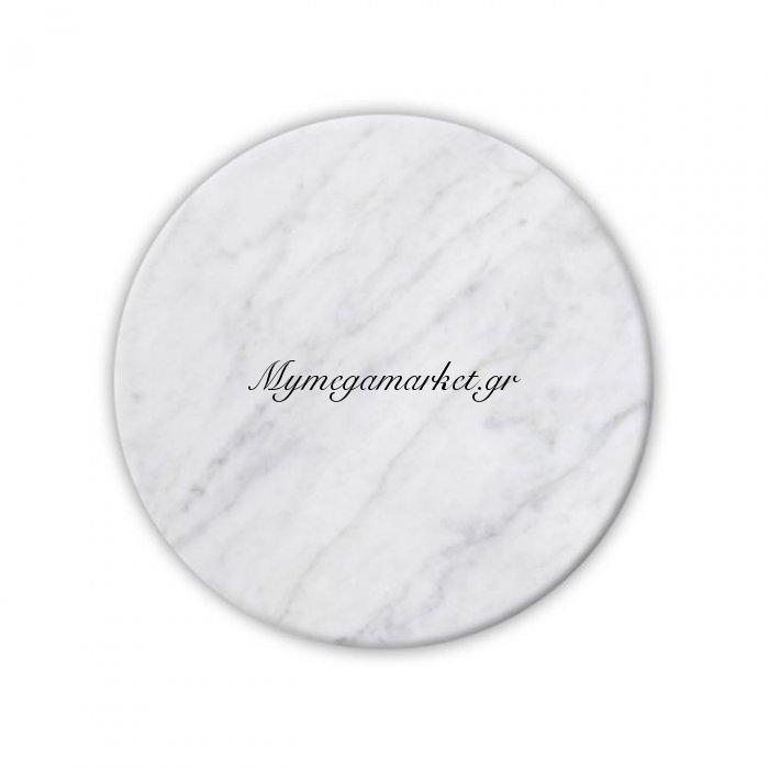 Μαρμαρο Εκο Φ70Cm Λευκό | Mymegamarket.gr