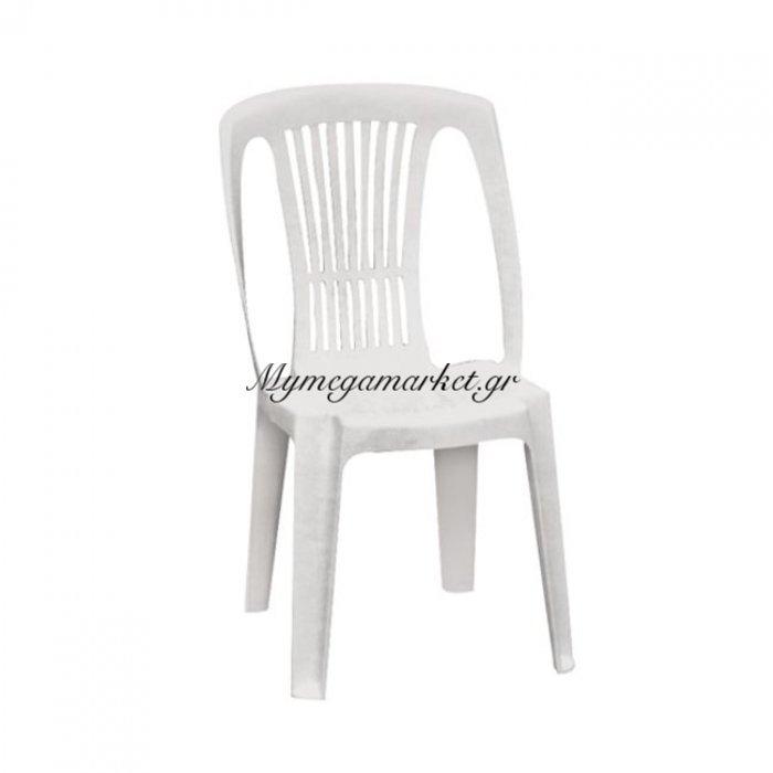 Stella Καρέκλα πλαστική Στοιβαζόμενη Άσπρη | Mymegamarket.gr