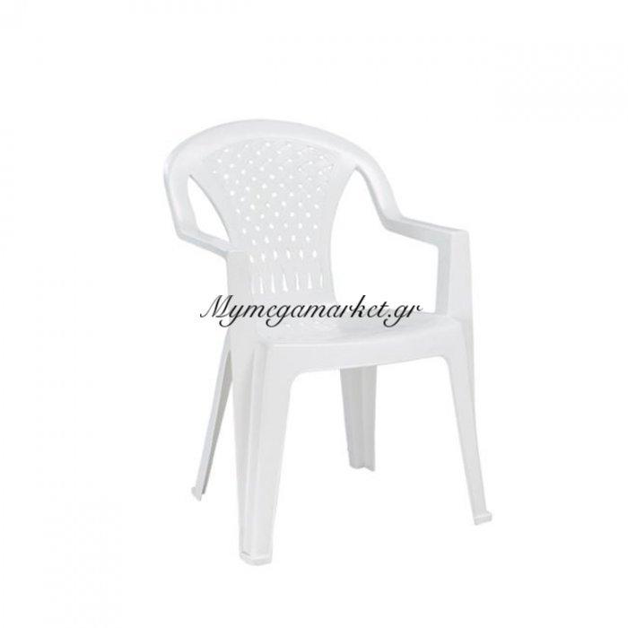Portofino Πολυθρόνα στοιβαζόμενη Πλαστική Άσπρη | Mymegamarket.gr