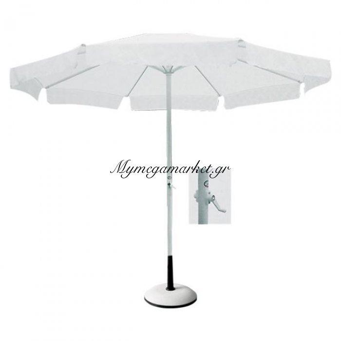Ομπρελα Φ200Cm Alu Λευκό/ύφασμα Λευκό | Mymegamarket.gr