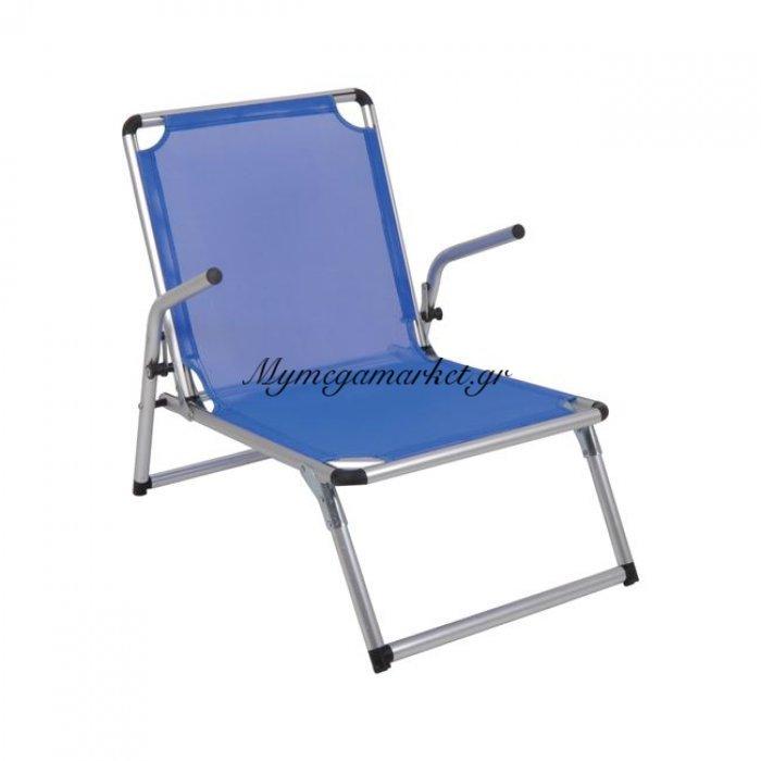 Briny Πολυθρονάκι Παραλίας Alu/μπλε | Mymegamarket.gr