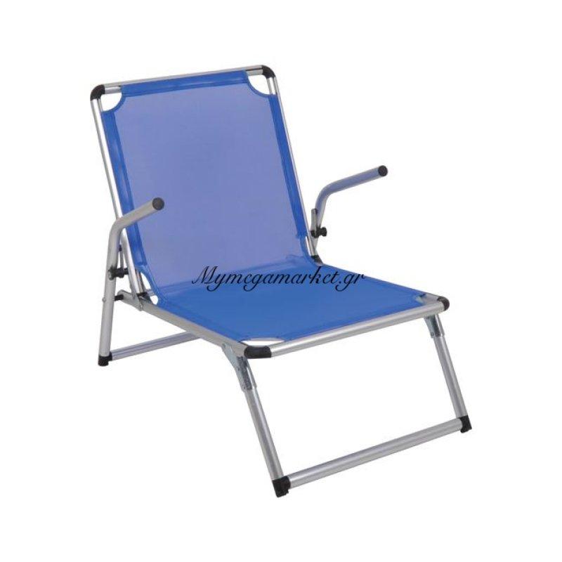 Briny Πολυθρονάκι Παραλίας Alu/μπλε Στην κατηγορία Ξαπλώστρες - Καρέκλες παραλίας | Mymegamarket.gr