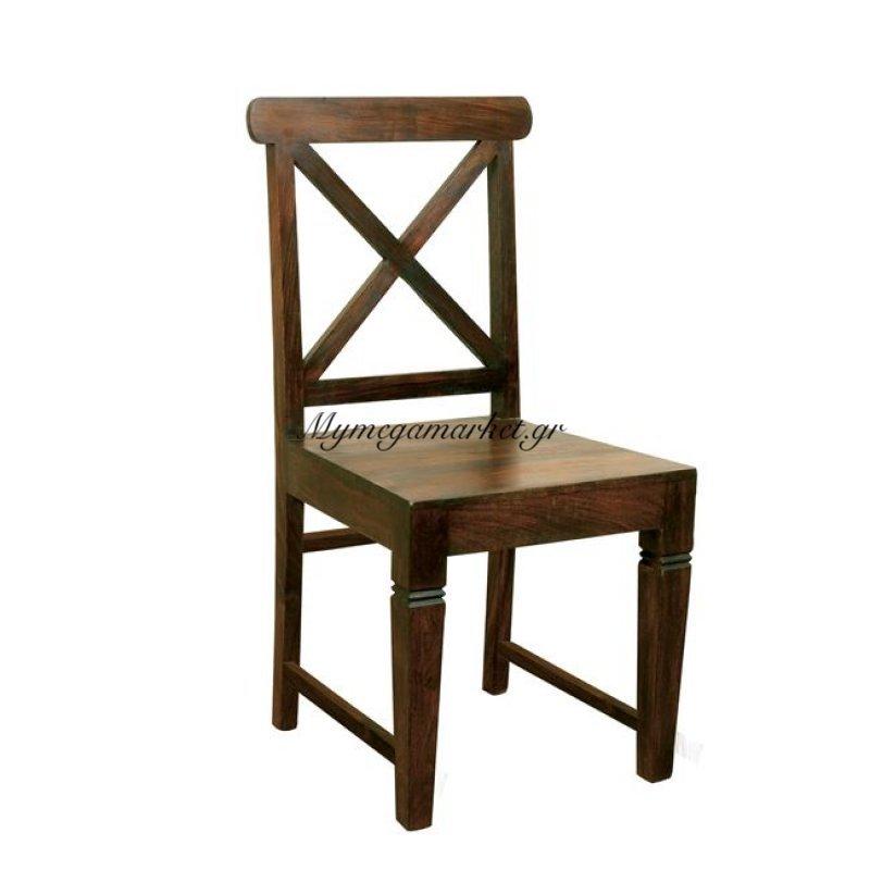 Kika Καρέκλα Ξύλινη Στην κατηγορία Καρέκλες εσωτερικού χώρου | Mymegamarket.gr