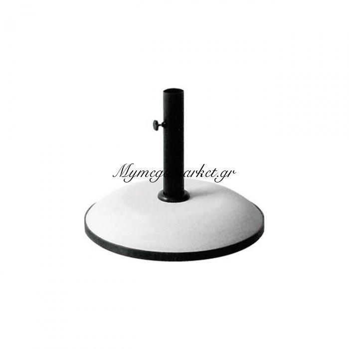 Βαση Ομπρέλλας Τσιμέντο Natural/25 Kg | Mymegamarket.gr