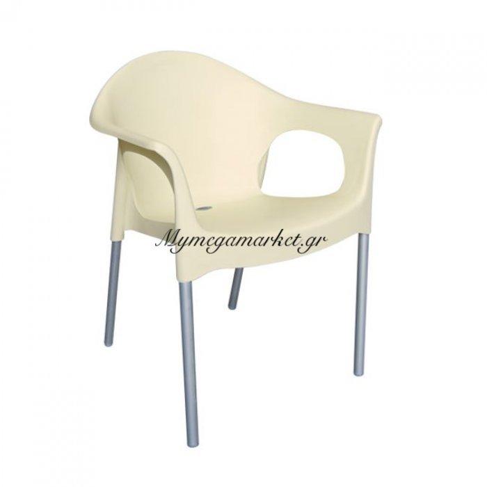 Mary Πολυθρόνα στοιβαζόμενη Pp Εκρού | Mymegamarket.gr