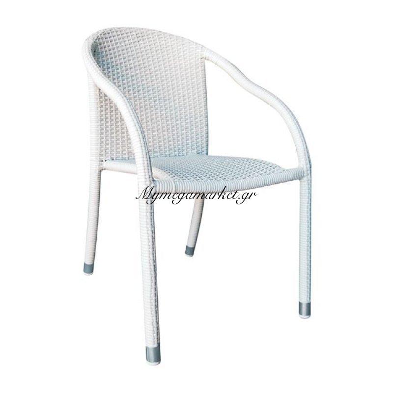 Fiesta Πολυθρόνα alu/wicker Ice White 56X70X84 Στην κατηγορία Πολυθρόνες κήπου   Mymegamarket.gr