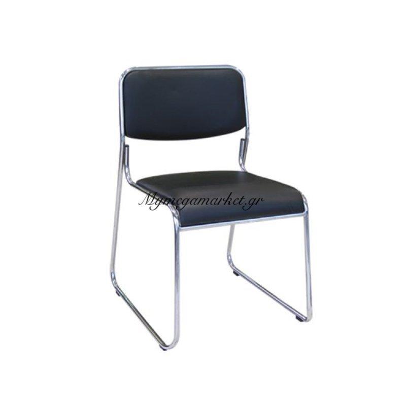 Campus Καρέκλα Χρώμιο/hard Pvc Μαύρο Στην κατηγορία Καρέκλες εσωτερικού χώρου   Mymegamarket.gr