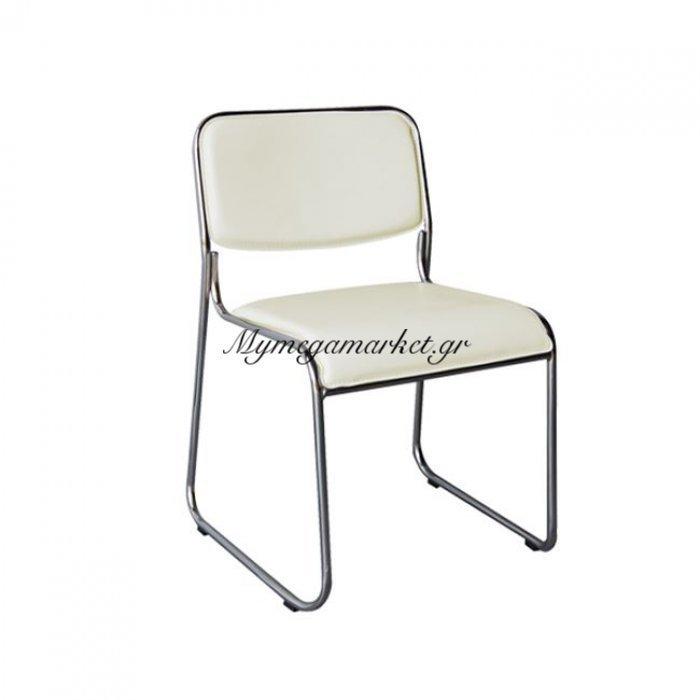 Campus Καρέκλα Χρώμιο/hard Pvc Εκρού | Mymegamarket.gr