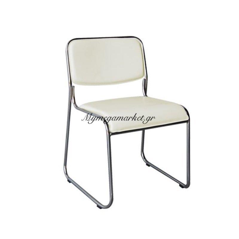 Campus Καρέκλα Χρώμιο/hard Pvc Εκρού Στην κατηγορία Καρέκλες εσωτερικού χώρου | Mymegamarket.gr