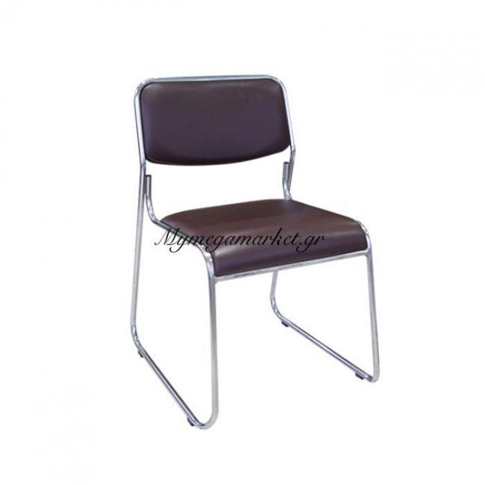 Campus Καρέκλα Χρώμιο/soft Pvc Σκ.καφέ | Mymegamarket.gr