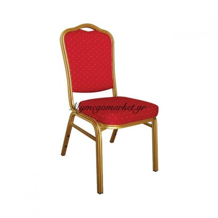 Hilton Καρέκλα Μεταλλική Gold/ύφασμα Κόκκινο | Mymegamarket.gr