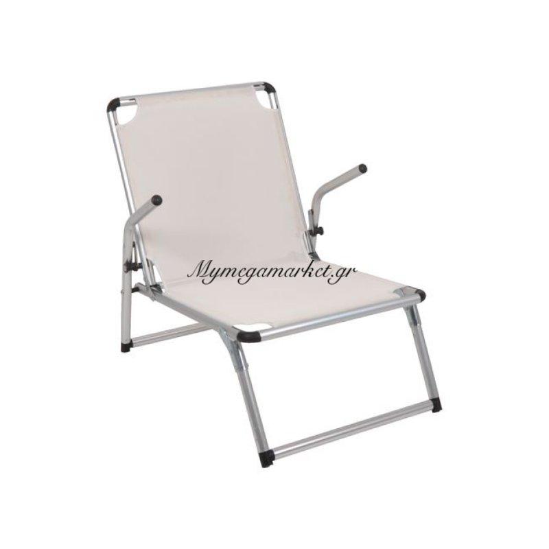 Briny Πολυθρονάκι Παραλίας Alu/λευκό Στην κατηγορία Ξαπλώστρες - Καρέκλες παραλίας | Mymegamarket.gr