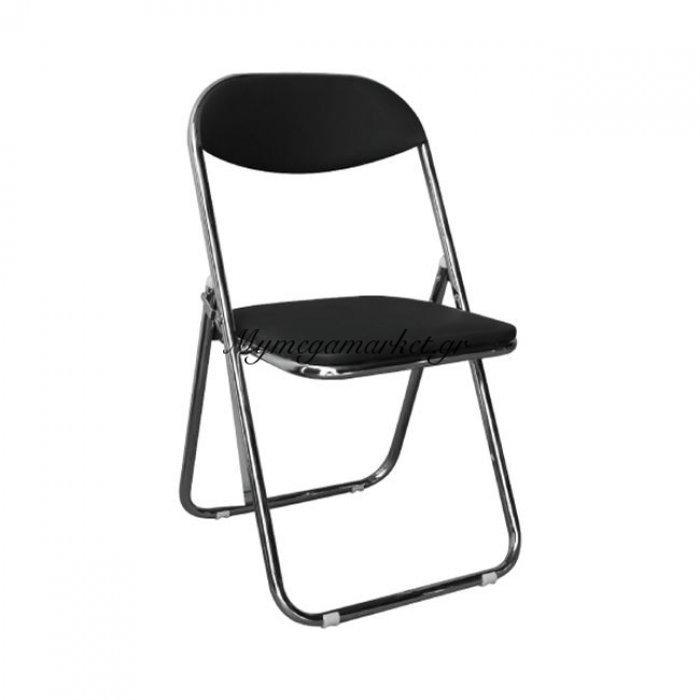 Star Καρέκλα πτυσόμενη Χρώμιο/pu Μαύρο | Mymegamarket.gr