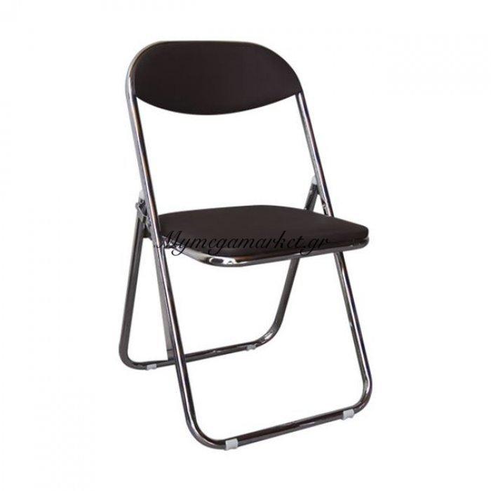 Star Καρέκλα πτυσόμενη Χρώμιο/pu Σκ.καφέ | Mymegamarket.gr