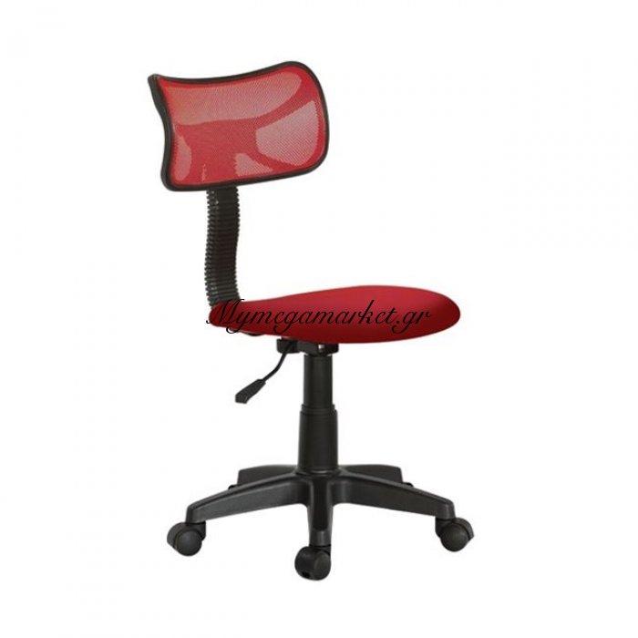 Bf2005 Καρέκλα Γραφείου Παιδική Κόκκινη Mesh | Mymegamarket.gr