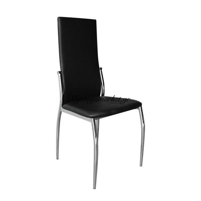 Fresh Καρέκλα K/d Χρώμιο/pvc Μαύρο Στην κατηγορία Καρέκλες εσωτερικού χώρου | Mymegamarket.gr