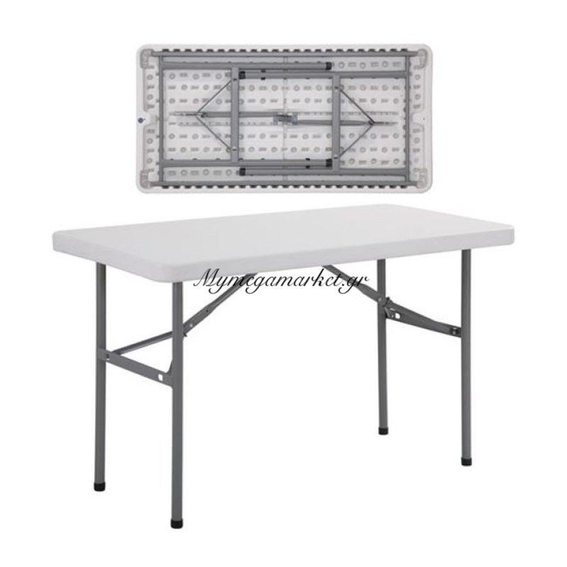 Blow Συνεδρίου Τραπ.122X60Cm Πτυσ/νο Λευκό Στην κατηγορία Τραπεζαρίες κήπου με καρέκλες | Mymegamarket.gr