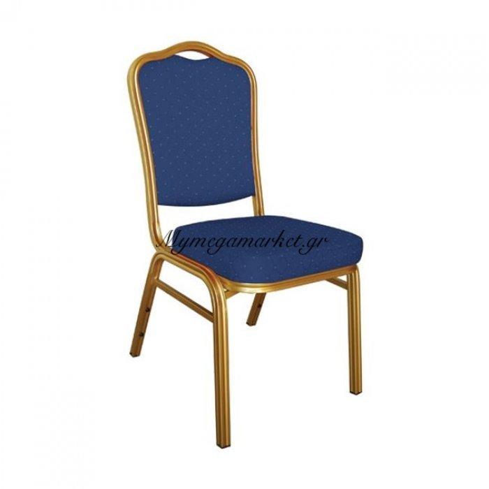 Hilton Καρέκλα Μεταλλική Gold/ύφασμα Μπλε | Mymegamarket.gr