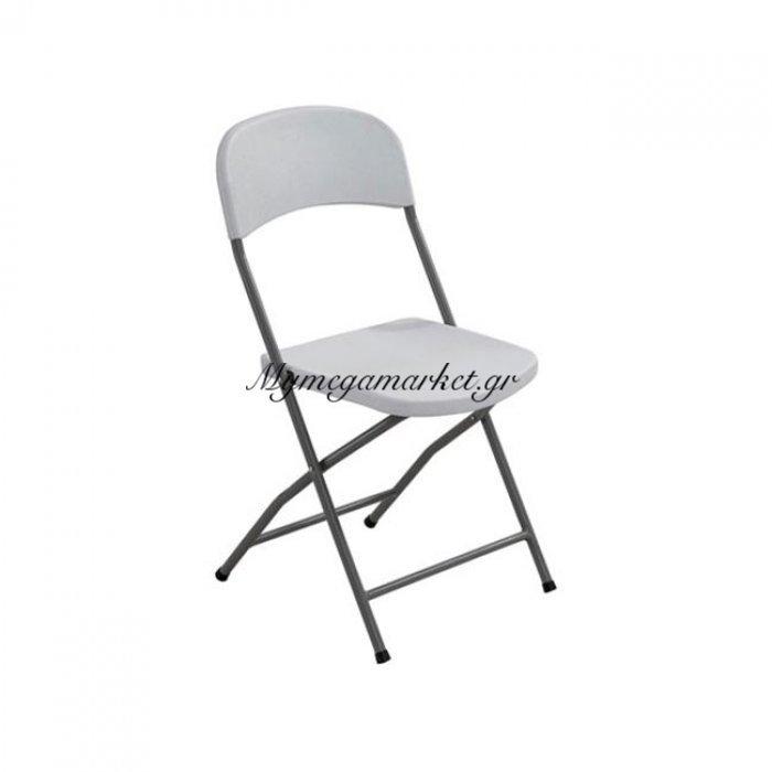 Streamy Καρέκλα Πτυσσόμενη Pp Λευκή | Mymegamarket.gr