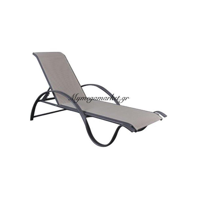 Next Ξαπλώστρα Alu Ανθρακί/textilene Γκρι Στην κατηγορία Ξαπλώστρες - Καρέκλες παραλίας | Mymegamarket.gr