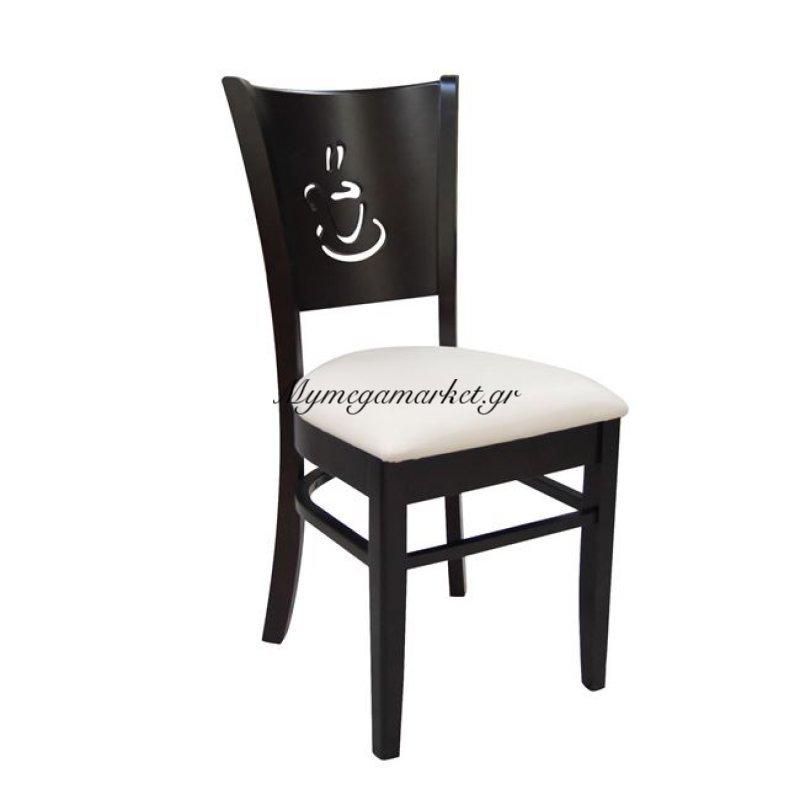 Cafe Καρέκλα Σκ.καρυδί/pvc Εκρού Στην κατηγορία Καρέκλες εσωτερικού χώρου | Mymegamarket.gr