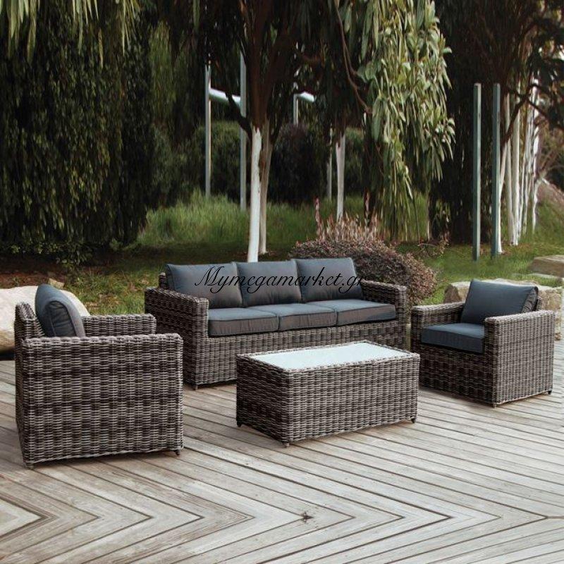Arizona Set (Τραπ+3Θέσ+2Πολ) Wicker Grey Brown Μαξ.aνθρακί Στην κατηγορία Σαλόνια κήπου | Mymegamarket.gr