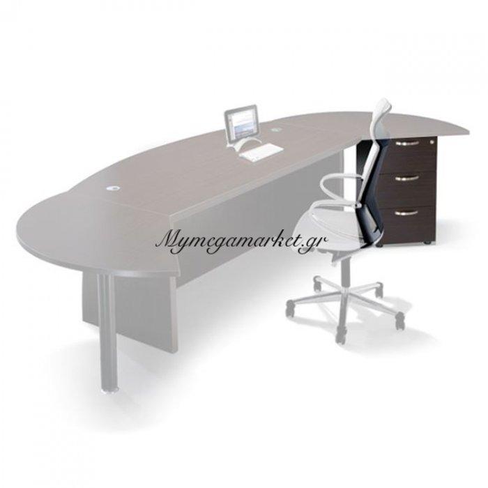 Συρταριέρα Επέκτασης Executive Qx1800 Wenge 40X47Cm | Mymegamarket.gr