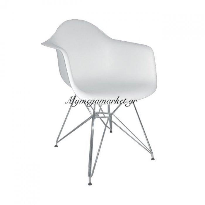 Alea Πολυθρόνα Pp Λευκό | Mymegamarket.gr