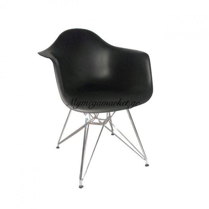 Alea Πολυθρόνα Pp Μαύρο | Mymegamarket.gr
