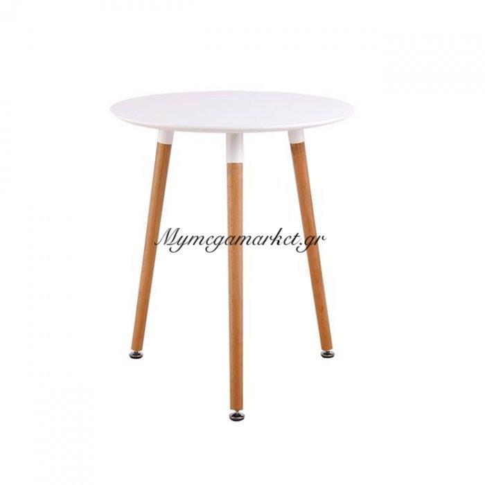 Art Τραπέζι Φ60Cm Λευκό | Mymegamarket.gr