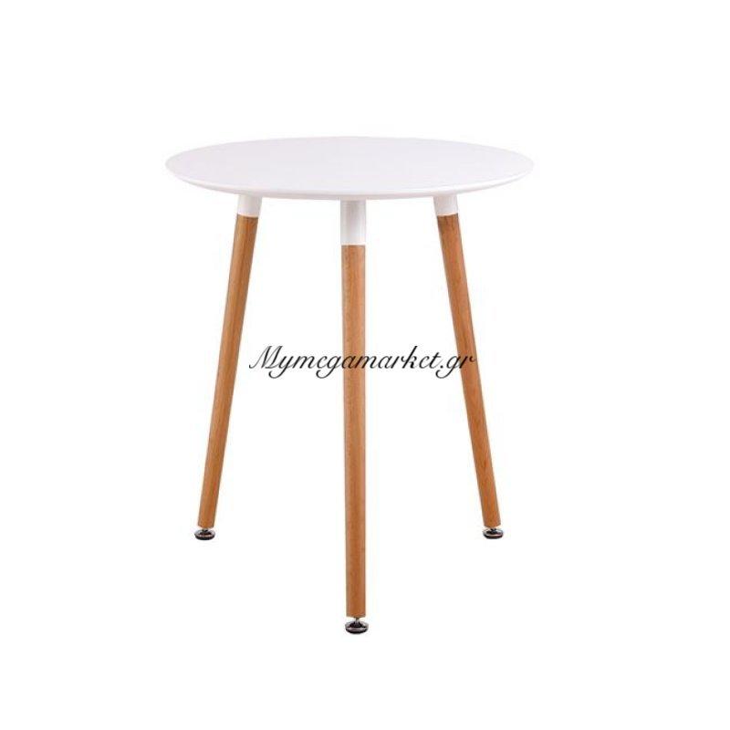 Art Τραπέζι Φ60Cm Λευκό Στην κατηγορία Τραπέζια - Τραπεζαρίες | Mymegamarket.gr