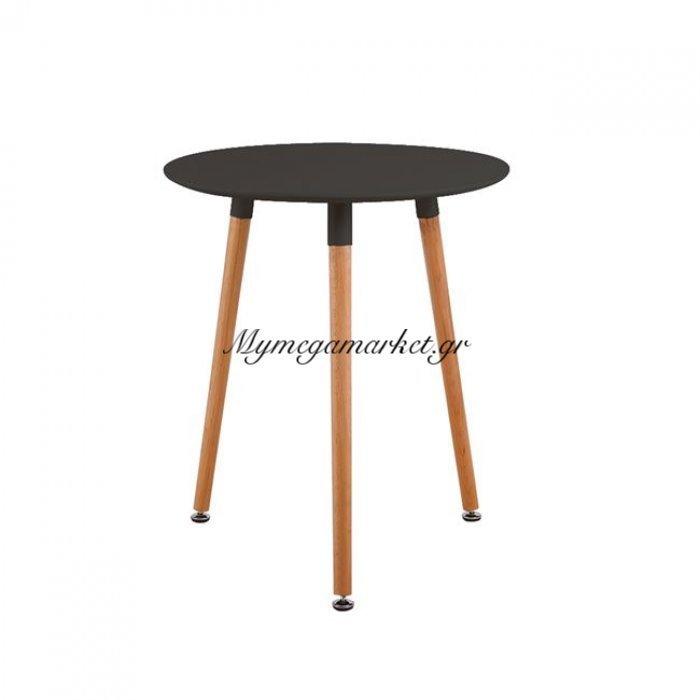 Art Τραπέζι Φ60/h68Cm Μαύρο | Mymegamarket.gr