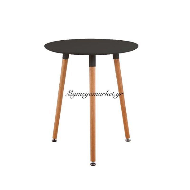 Art Τραπέζι Φ60/h68Cm Μαύρο Στην κατηγορία Τραπέζια - Τραπεζαρίες | Mymegamarket.gr