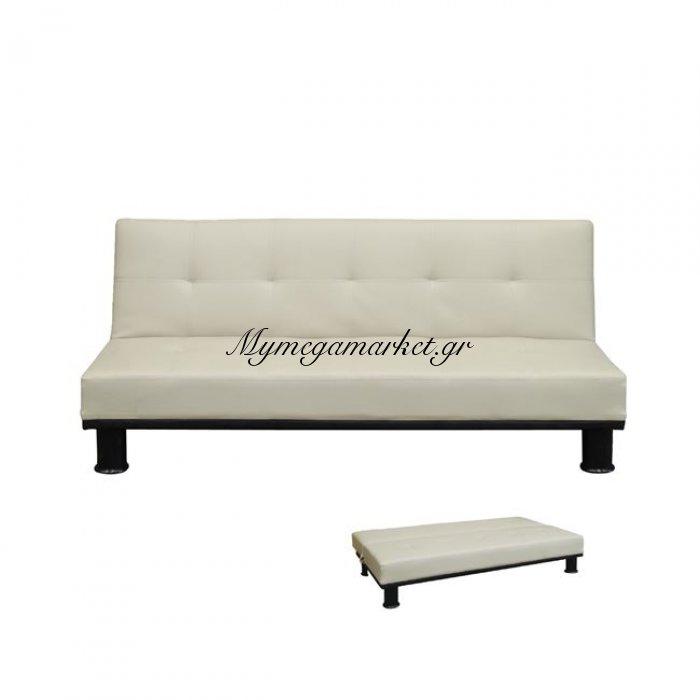 Ronald Καναπ.κρεβάτι Pu Εκρού 190X89X82Cm | Mymegamarket.gr