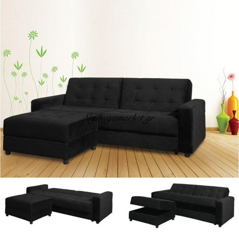 Jackson Καναπ.κρεβάτι+Σκαμπώ Ύφ.μαύρο Στην κατηγορία Σαλόνια | Mymegamarket.gr