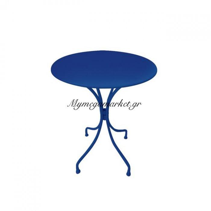 Park Τραπ.φ60Cm Μεταλ.μπλε | Mymegamarket.gr