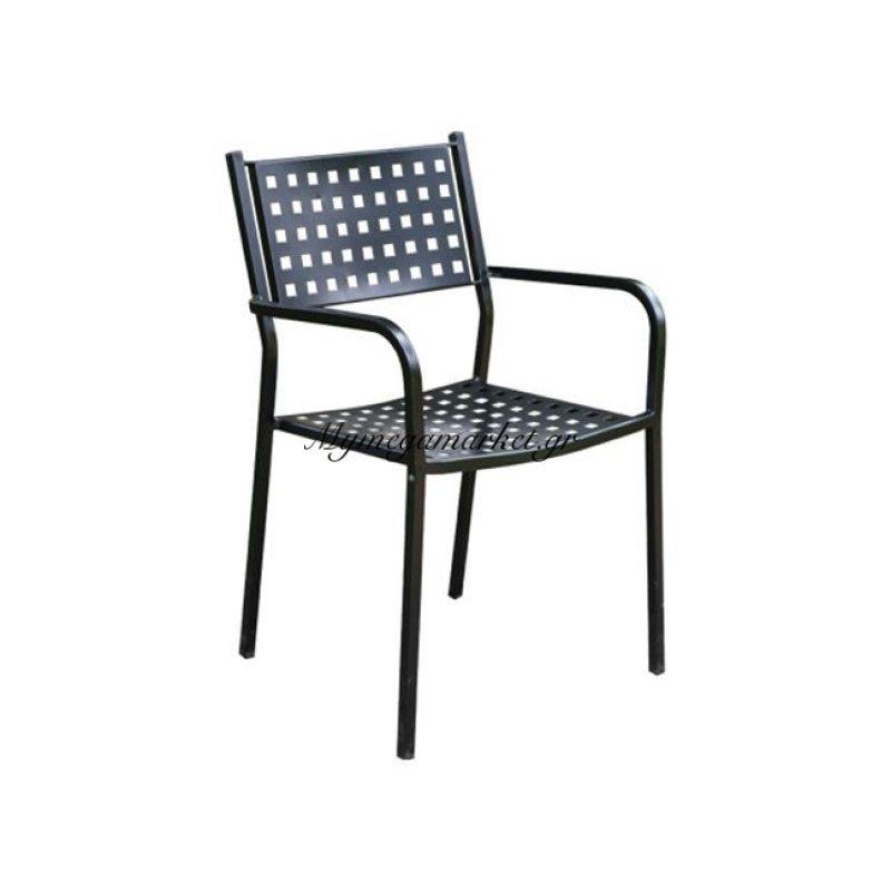 Caprice Πολυθρόνα μεταλλική μαύρη Στην κατηγορία Πολυθρόνες κήπου | Mymegamarket.gr
