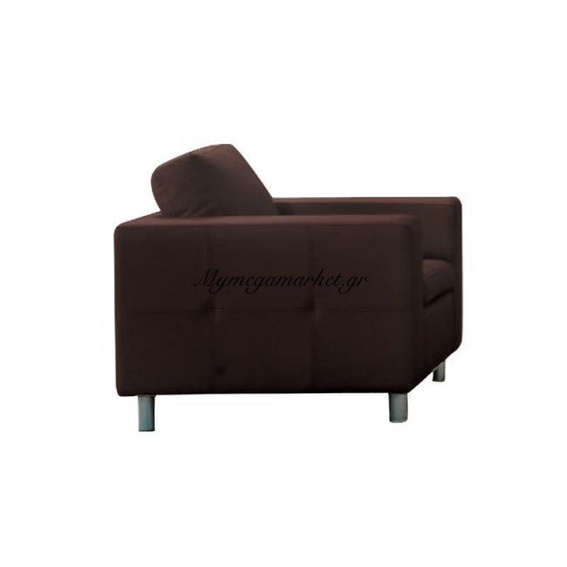 Alamo Πολυθρόνα Pu Σκ.καφέ 97X85X82Cm Στην κατηγορία Καναπέδες - Κρεβάτια | Mymegamarket.gr