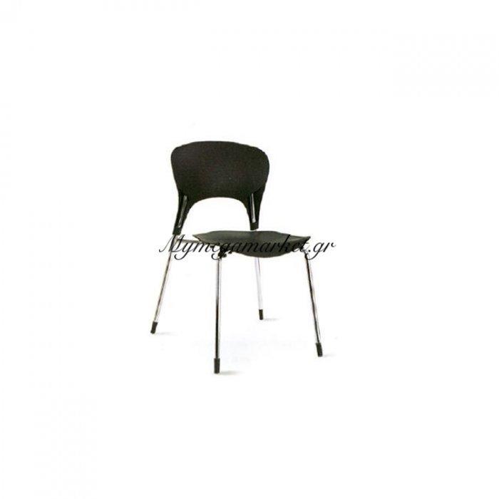 Isis Καρέκλα χρώμιο/pp Μαύρο | Mymegamarket.gr