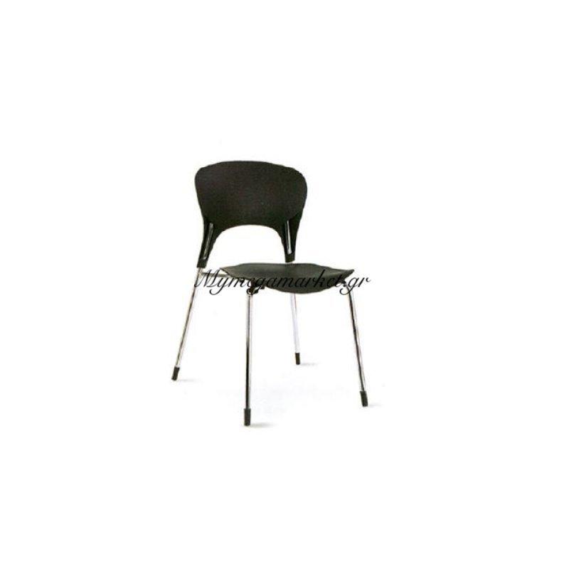 Isis Καρέκλα χρώμιο/pp Μαύρο Στην κατηγορία Καρέκλες εσωτερικού χώρου | Mymegamarket.gr