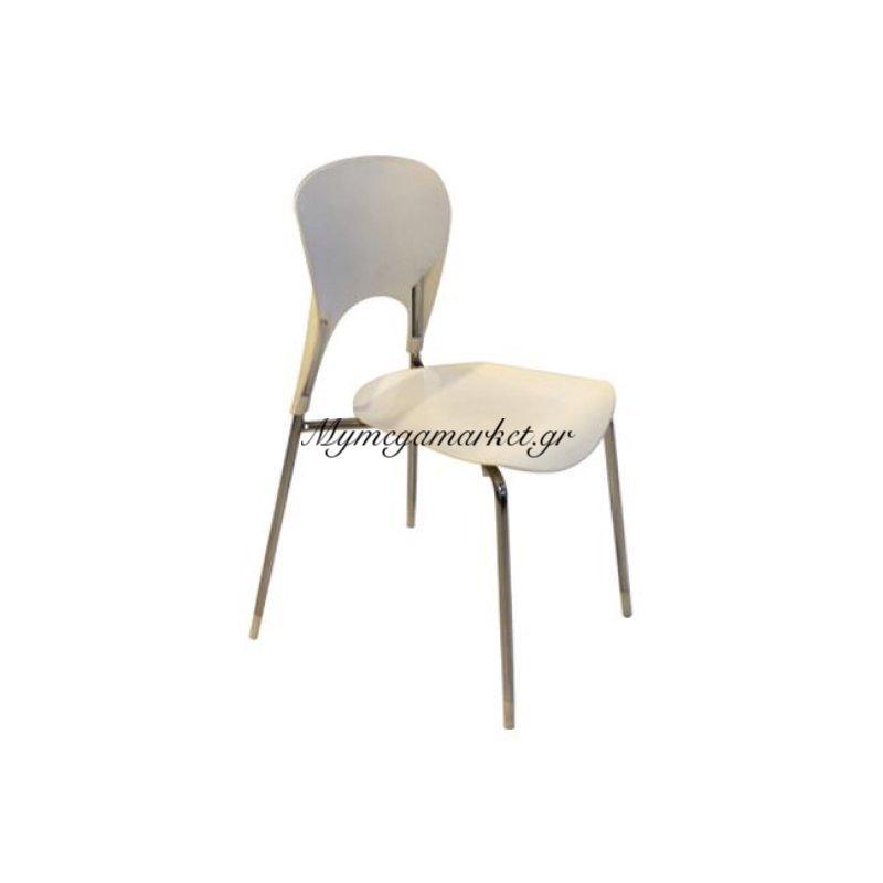 Isis Καρέκλα χρώμιο/pp Ivory Στην κατηγορία Καρέκλες εσωτερικού χώρου | Mymegamarket.gr