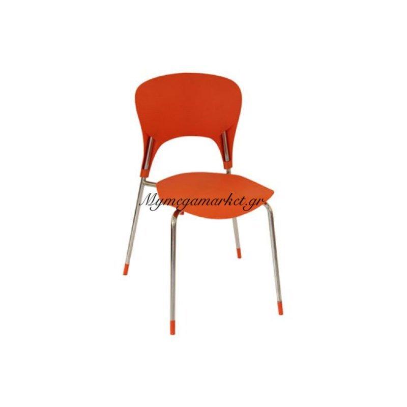 Isis Καρέκλα χρώμιο/pp Πορτοκαλί Στην κατηγορία Καρέκλες εσωτερικού χώρου | Mymegamarket.gr