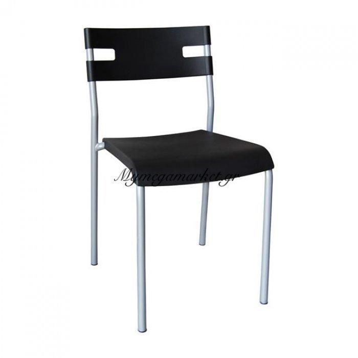 Swift Καρέκλα Pp Μαύρο (Βαφή Silver) | Mymegamarket.gr