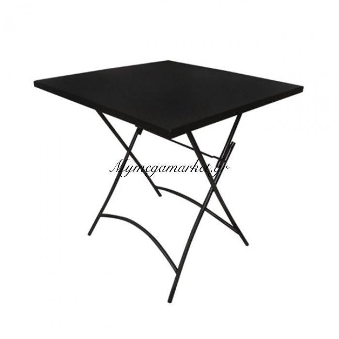 Park Τραπέζι πτυσσόμενο 70X70Cm Μεταλ.μαύρο | Mymegamarket.gr
