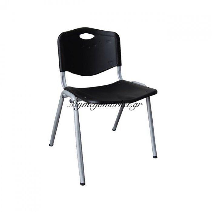 Study Καρέκλα Μαύρη (Βαφή Silver) | Mymegamarket.gr