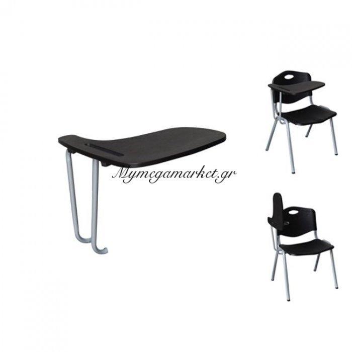 Study Εξάρτημα Θρανίο Μαύρο   Mymegamarket.gr