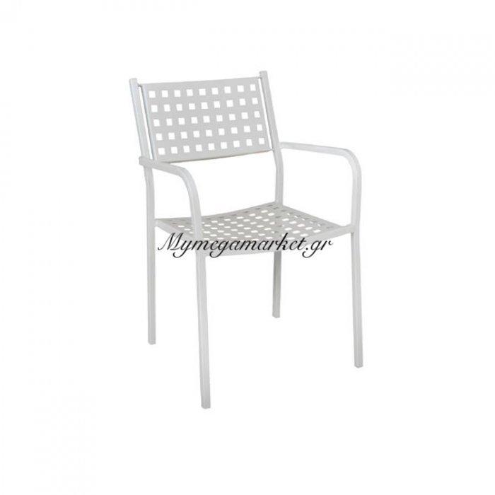 Caprice Πολυθρόνα μεταλλική άσπρη | Mymegamarket.gr