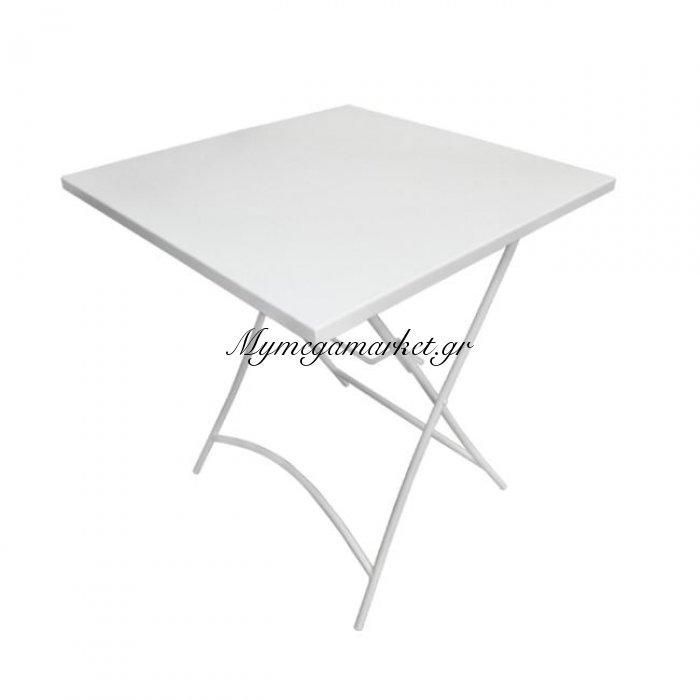 Park τραπέζι πτυσσόμενο 70X70Cm Μεταλ.άσπρο | Mymegamarket.gr