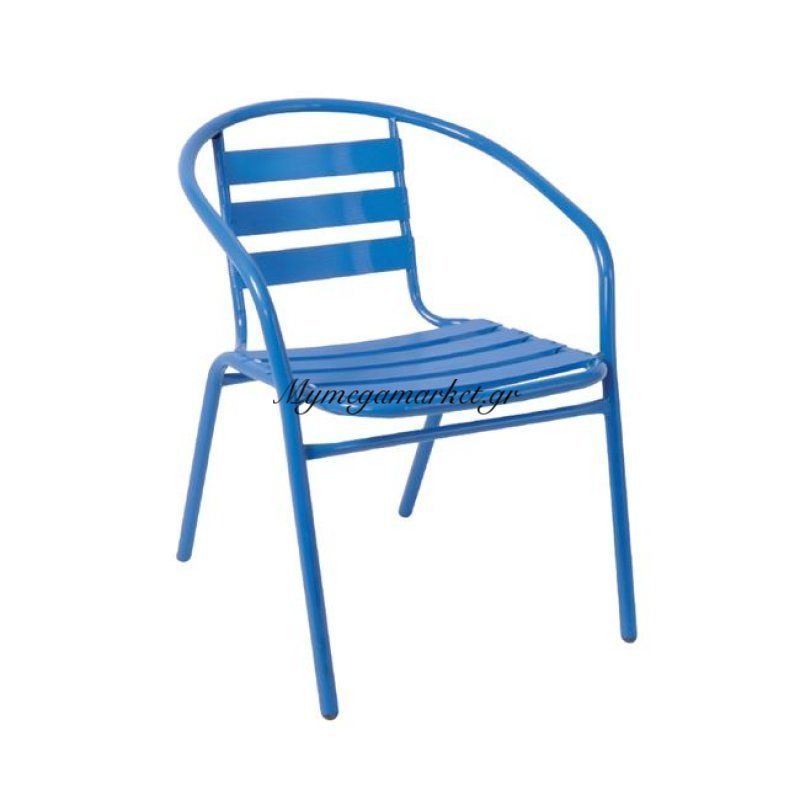 Funky Πολυθρ.μέταλλο-Αλουμίνιο Μπλε Στην κατηγορία Πολυθρόνες κήπου | Mymegamarket.gr