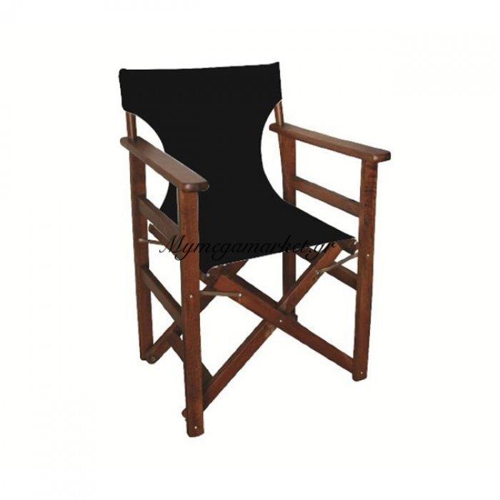 Σκηνοθέτη Ύφασμα Μαύρο 500Gr/m2 | Mymegamarket.gr